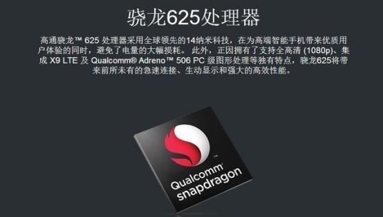 联想S5首发售罄或非本意产能问题大品牌也无奈